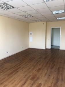 Офис, Мельникова, Киев, D-36291 - Фото 4
