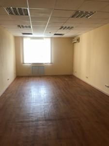 Офис, Мельникова, Киев, D-36291 - Фото 3
