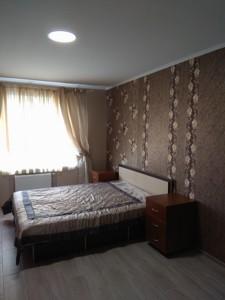 Квартира F-41937, Донца Михаила, 2б, Киев - Фото 6