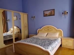 Квартира Гайдара, 27, Киев, H-47232 - Фото3