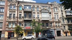 Квартира Саксаганского, 22, Киев, R-35114 - Фото