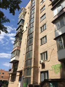 Квартира Пимоненка М., 14, Київ, R-7891 - Фото3