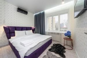 Квартира H-47229, Лесі Українки бул., 24, Київ - Фото 10