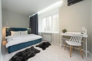 Квартира H-47229, Лесі Українки бул., 24, Київ - Фото 12