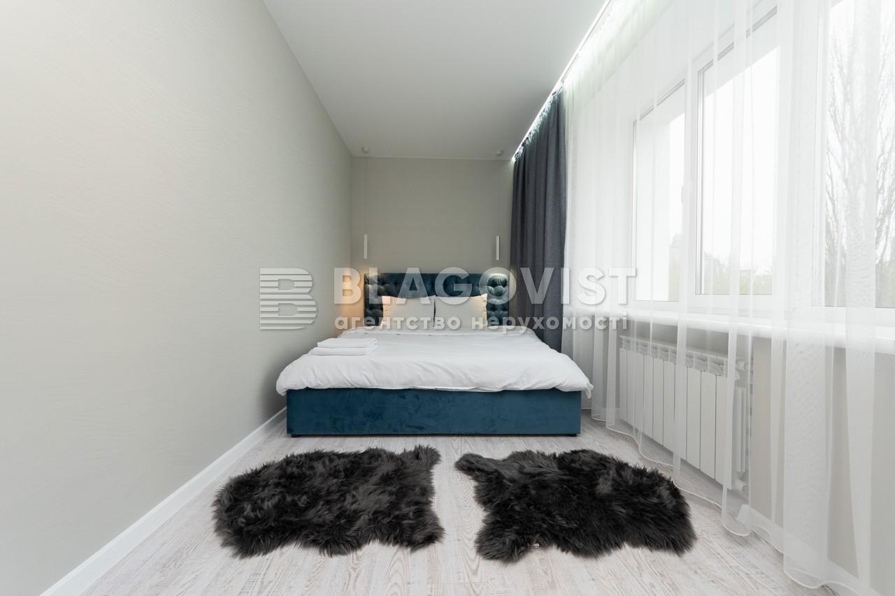 Квартира H-47229, Лесі Українки бул., 24, Київ - Фото 13