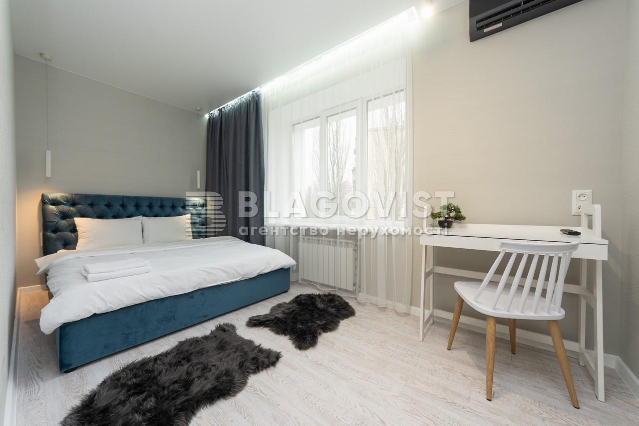 Квартира H-47230, Леси Украинки бульв., 24, Киев - Фото 12