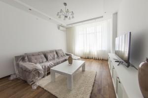Квартира Драгомирова Михаила, 20, Киев, D-36294 - Фото3