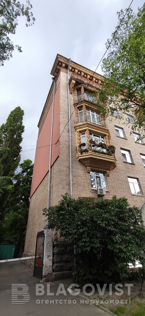 Квартира M-37523, Богомольца Академика, 6, Киев - Фото 4