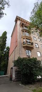 Квартира Богомольца Академика, 6, Киев, M-37523 - Фото3