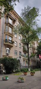 Квартира Богомольця Академіка, 6, Київ, M-38044 - Фото
