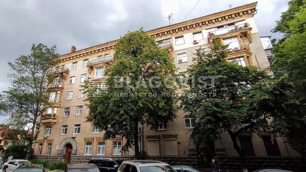 Квартира M-37523, Богомольца Академика, 6, Киев - Фото 2