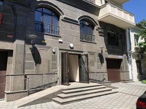 Офис, Щекавицкая, Киев, R-6276 - Фото 4
