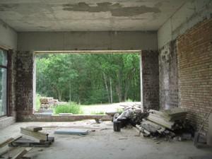 Дом C-107752, Ходосовка - Фото 5
