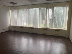 Нежилое помещение, Запорожца Петра, Киев, R-33808 - Фото 2