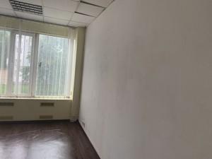 Нежилое помещение, Запорожца Петра, Киев, R-33808 - Фото 3