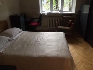 Квартира Лабораторный пер., 22, Киев, Z-673435 - Фото3