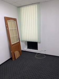 Офис, Тарасовская, Киев, I-11818 - Фото 6