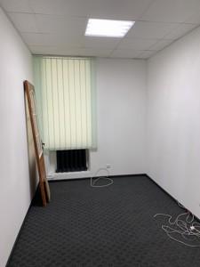Офис, Тарасовская, Киев, I-11818 - Фото 5