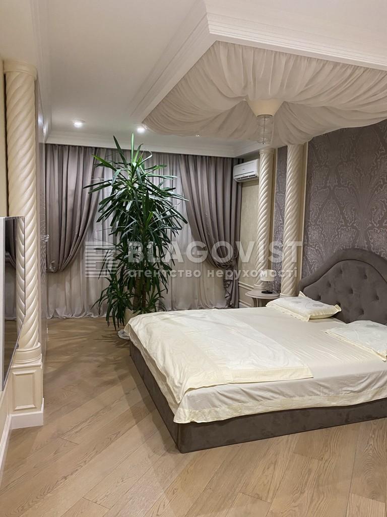 Квартира Z-661031, Мишуги Александра, 12, Киев - Фото 11