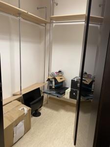Офис, Хмельницкого Богдана, Киев, R-31553 - Фото 8
