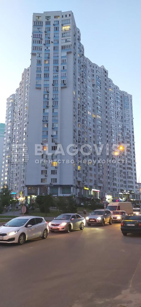 Отдельно стоящее здание, A-108084, Чавдар Елизаветы, Киев - Фото 3