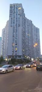 Окремо розташована будівля, Чавдар Єлизавети, Київ, A-108084 - Фото 13