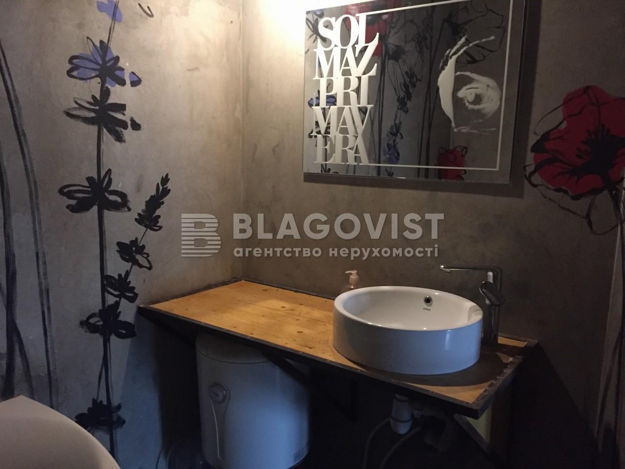 Квартира F-43381, Патріарха Скрипника (Островського Миколи), 40, Київ - Фото 11