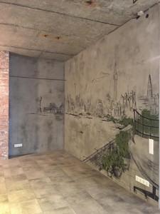 Квартира F-43381, Патріарха Скрипника (Островського Миколи), 40, Київ - Фото 13