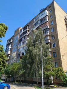 Квартира Українська, 1/3, Київ, F-43364 - Фото