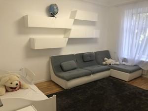 Квартира Богомольця Академіка, 5, Київ, H-47282 - Фото 14