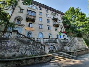 Квартира Винниченко Владимира (Коцюбинского Юрия), 7, Киев, R-40568 - Фото 3