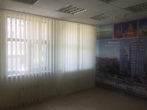 Офис, Саксаганского, Киев, Z-1646545 - Фото3