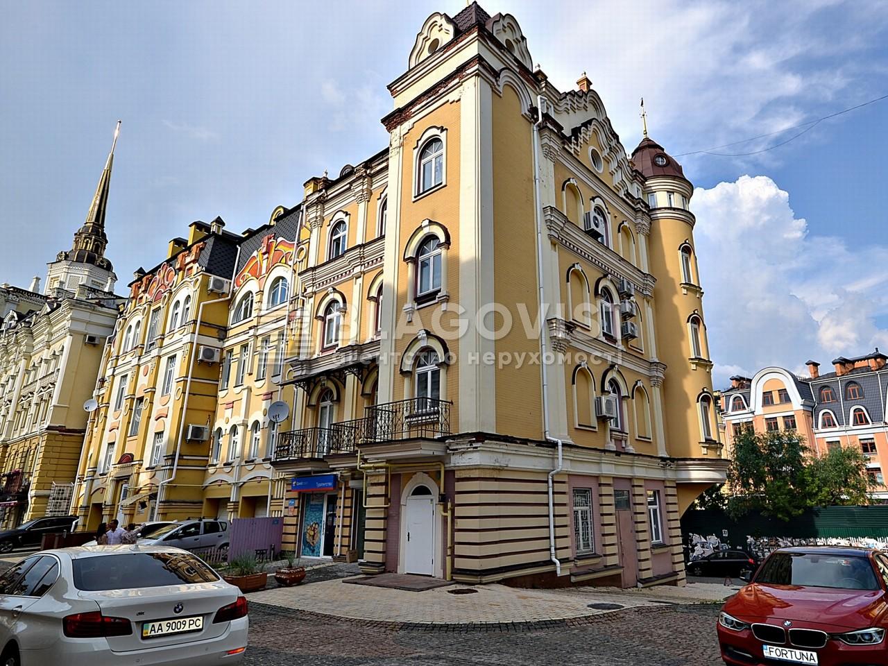 Нежилое помещение, Кожемяцкая, Киев, E-39739 - Фото 1