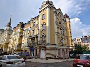 Нежилое помещение, Кожемяцкая, Киев, E-39739 - Фото