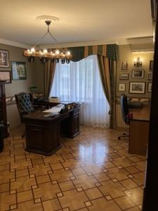 Квартира Вузовская, 5, Киев, Z-676042 - Фото3