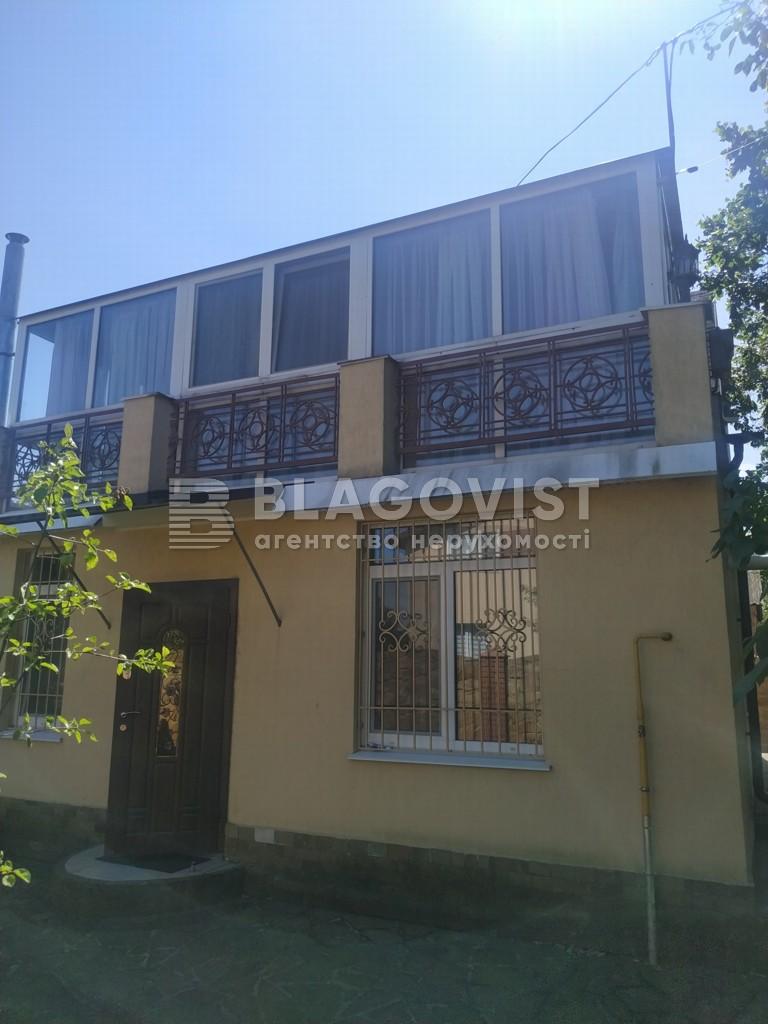 Дом C-107772, Лесная, Хотяновка - Фото 1