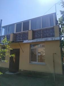 House Lisova, Khotianivka, C-107772 - Photo