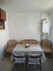 Дом C-107772, Лесная, Хотяновка - Фото 6