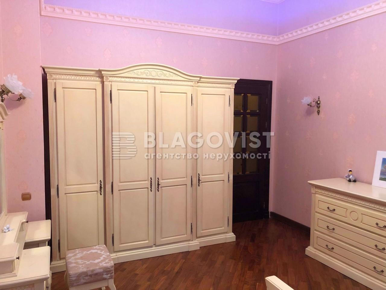 Квартира R-33886, Михайловская, 24в, Киев - Фото 11