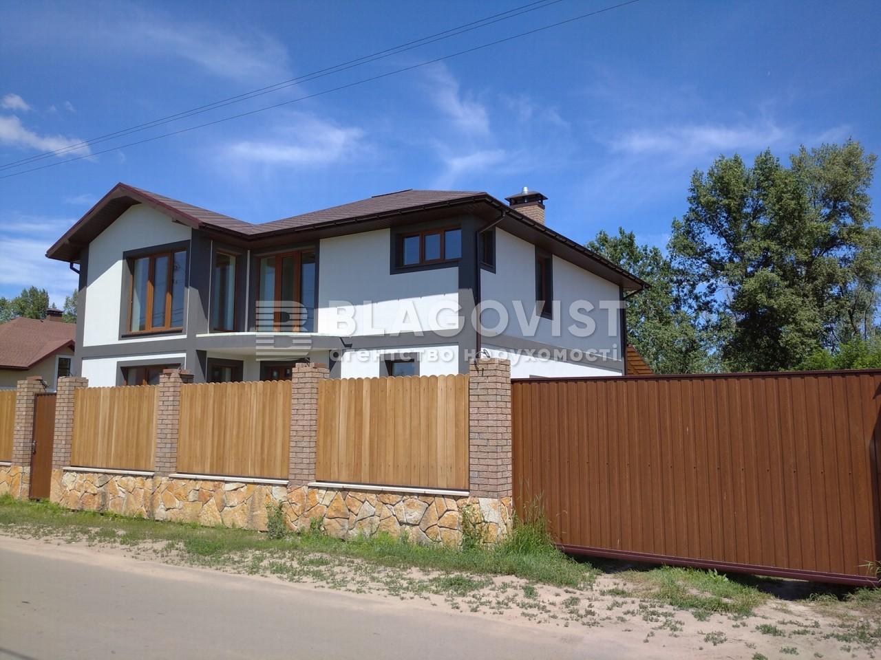 Дом M-37551, Осещина - Фото 4