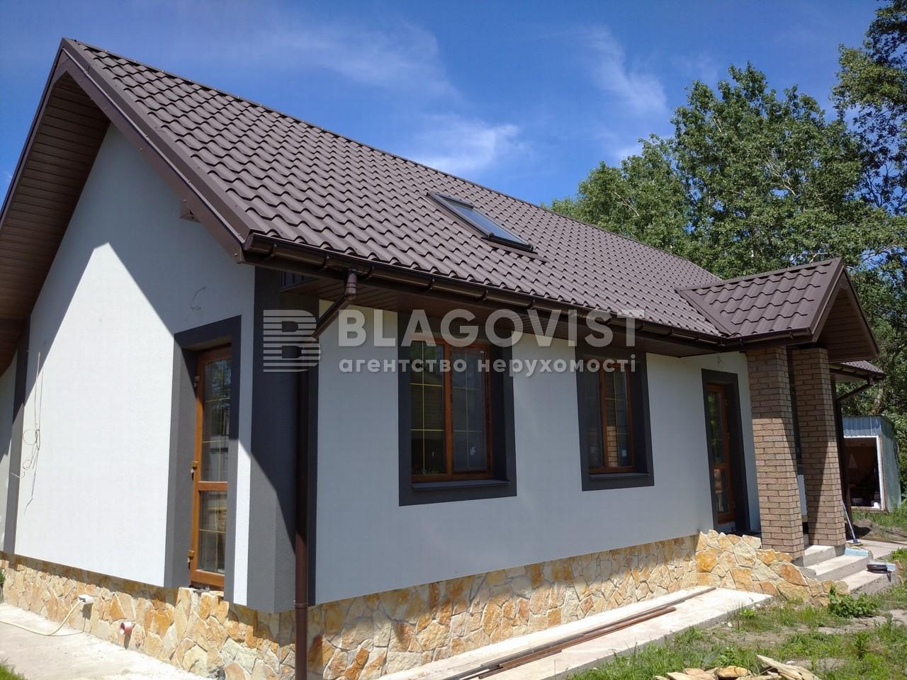 Дом M-37551, Осещина - Фото 17