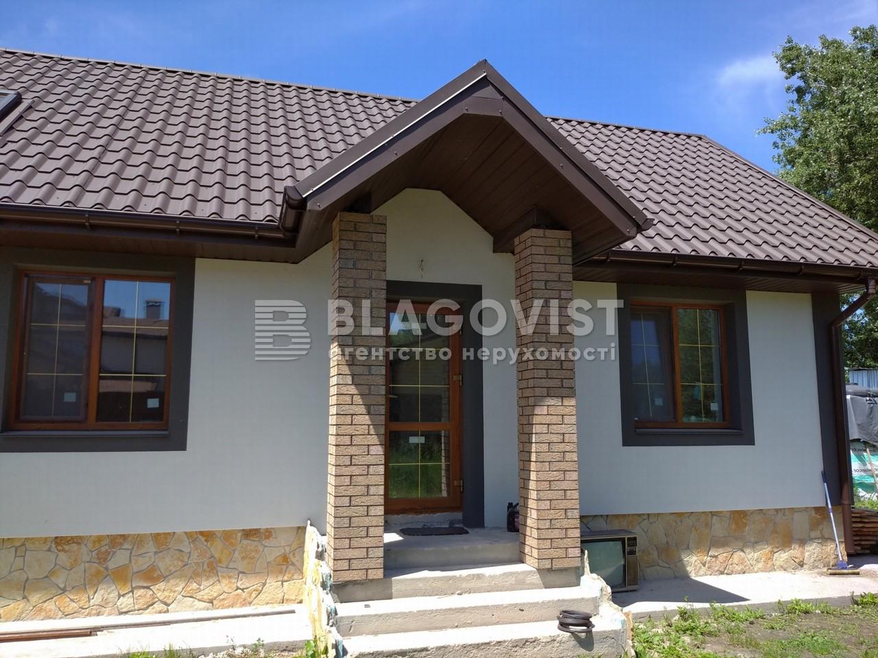 Дом M-37551, Осещина - Фото 3