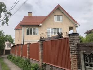 Дом R-33892, Черемшины Марка, Киев - Фото 2