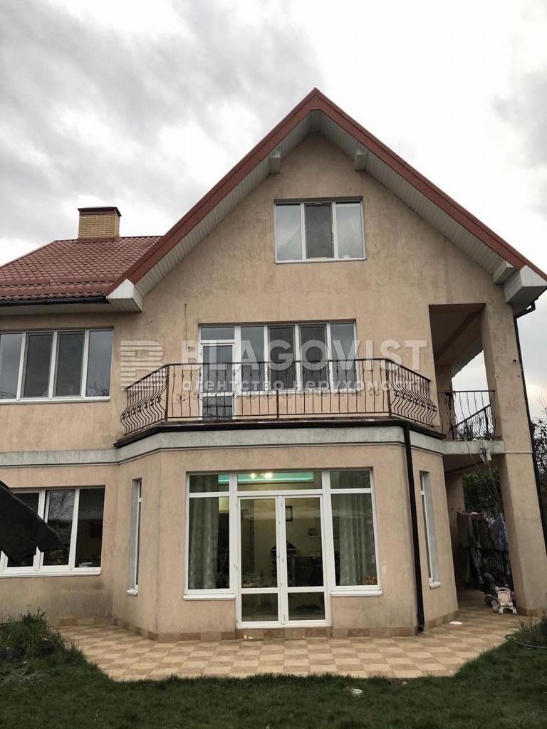Дом R-33892, Черемшины Марка, Киев - Фото 1