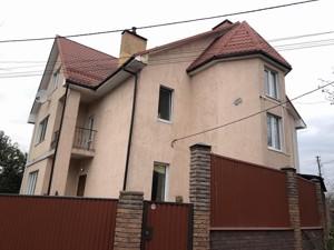 Дом R-33892, Черемшины Марка, Киев - Фото 4