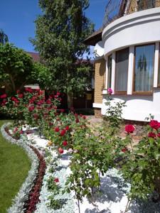 Дом Осещина, M-31506 - Фото 42