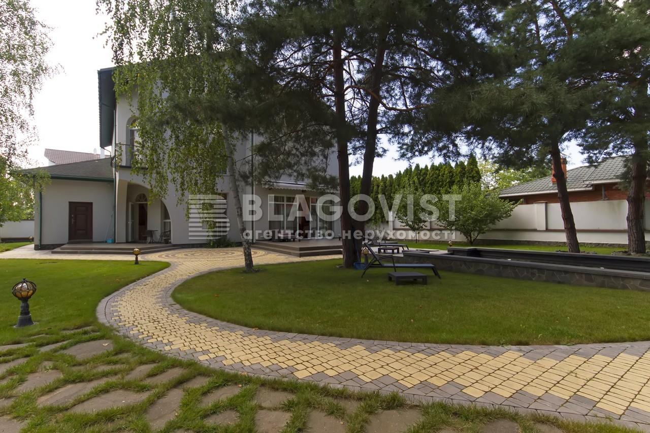 Дом R-33897, Старокиевская, Козин (Конча-Заспа) - Фото 1