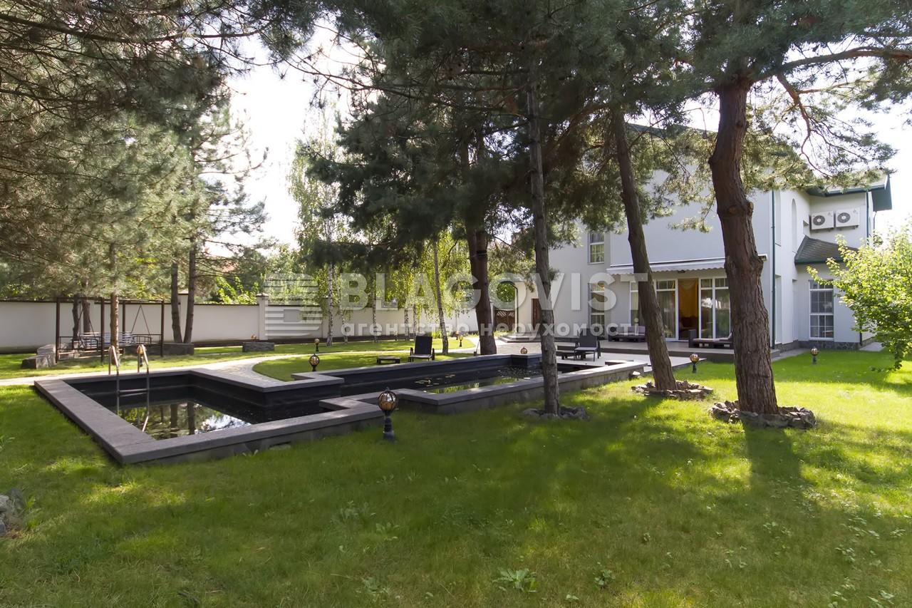 Дом R-33897, Старокиевская, Козин (Конча-Заспа) - Фото 2