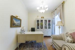 Дом R-33897, Старокиевская, Козин (Конча-Заспа) - Фото 7