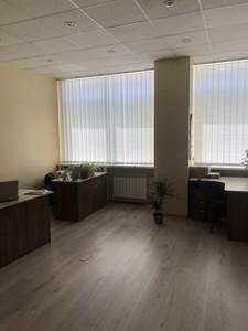Офис, Мечникова, Киев, R-17112 - Фото 4